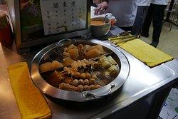 関西人に馴染みの関東炊(おでん)、美味しかった