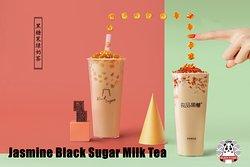 Jasmine Black Sugar Milk Tea (Classic Bubble Tea with Milk, Jasmine Green Tea and Brown Sugar Tapioca.)