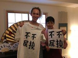 Calligraphy Tour with Nanako