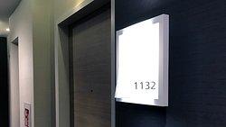 Westin Hamburg - Zimmer 1132