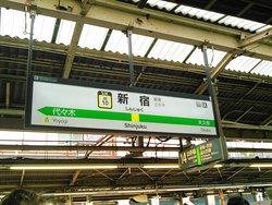 2019.8.16(金)☁新宿駅🎵中央・総武線ホーム