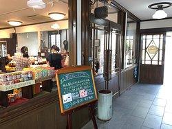 七日町駅がカフェに