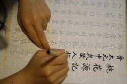 多功能室—写毛笔字