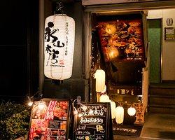 JR秋葉原駅昭和通口徒歩3分、都営新宿線岩本町駅A3番出口徒歩1分。