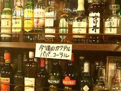 Nomi No Ichi