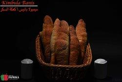 Kimbula Banis |(Sweet bun)
