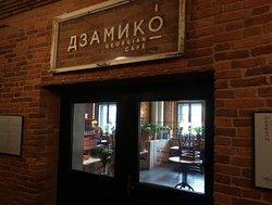 One of several restaurants.