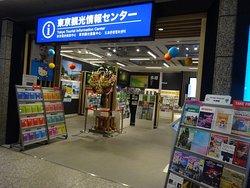 东京观光信息中心 都厅本部
