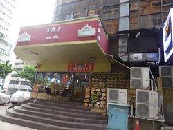 Taj Indian Restaurant  1