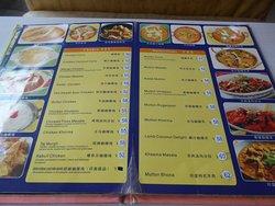 Taj Indian Restaurant  3