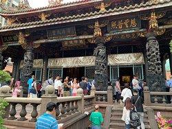 Longshan Temple!