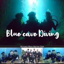 Wave Marine Club