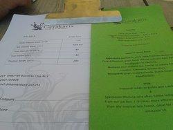 к винам можно заказать сырную тарелку, оливки