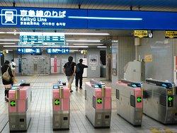 2019.8.25(日)🌃あおもの・よこチョッパー駅🚃改札←9.16(月)🎌まで