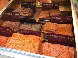 Pastelaria Yeng Kee - bakwa (jerked beef and pork meat sheets)