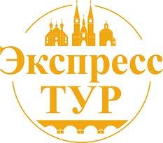Экспресс Тур - Экскурсии по Праге на русском языке