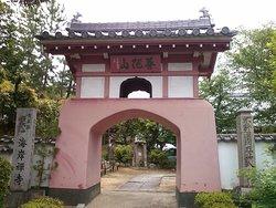 The Gate of Kaigan-ji Temple