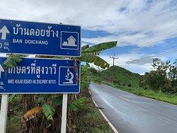 อากาศดี ในม่านหมอกฤดูฝน
