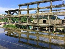 造船廠遺址