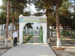 pedestrian entrance