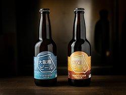 たこ焼き、明石焼きにぴったりあう大阪のクラフトビールを用意しています。