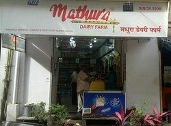 Mathura Dairy Farm
