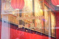 China Sichuan Chengdu Restaurant