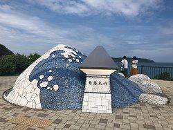 海士ヶ瀬公園