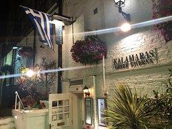 Griechische Gastfreundschaft vom Feinsten!