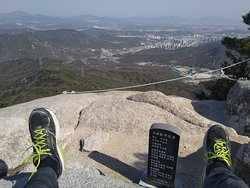 Towards south-east (away from Seoul) from the 540 meters peak.
