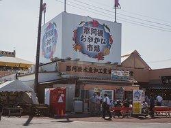 Nakaminato Fish Market
