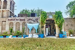 Arabian Tea House Restaurant & Cafe - Al Fahidi