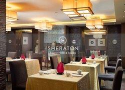 Li Bai Restaurant
