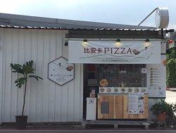 比安卡披薩