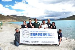 Tibet Native Travel Services
