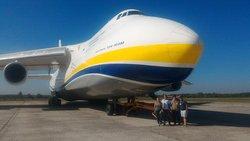 Antonov Plant Tour   An-124 Ruslan in Gostomel (UKKM)