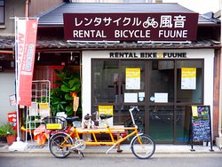 Rental Bicycles Fuune - Kyoto Station