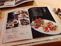 Oriental City - menu