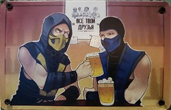 No fighting.  Drinking only.