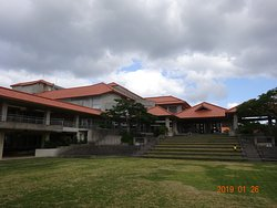 Yomitan Cultural Center