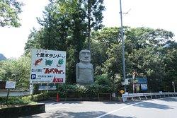 ここのエリアは秋川渓谷の中でも人気のバーベキュースポットである十里木ランド・落合キャンプ場があり、無料の駐車場の入口ではモアイ像がお出迎えをしてくれます。