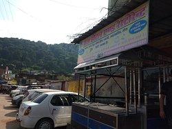 Kamadgiri View from Hotel