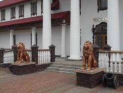Ingången till hotellet - Heritage Village.