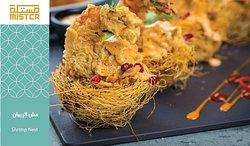 Tempura style prawns with vermicelli nest