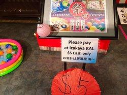 Matsuri game $5