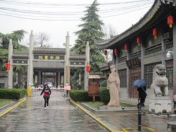 漢中書院の入り口です