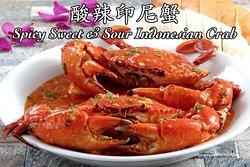 长青海鲜饭店