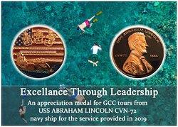 Grand City Centre (GCC) Tours