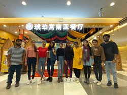 Amber Palace Indian Restaurant in Changchun