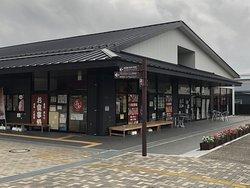 Michi no Eki Nikko Kaido Nikoniko Honjin